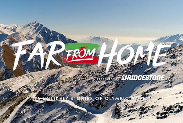 Far From Home: Presented by Bridgestone